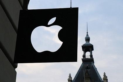 apple in education